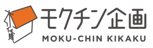 mokuchin_logo_yoko
